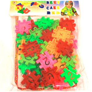 Zamzam Best Cake Red Learning Blocks ,Toys For Kids – KidsValley.pk