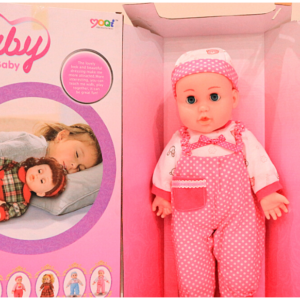 Baby Lovely Baby Doll Toys For Kids – KidsValley.pk