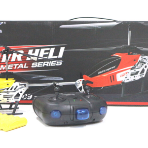 I/R Helicopter Metal Series, Easy To Fly, Toys For Kids – KidsValley.pk