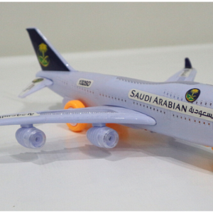 Saudi Arabian Airline, Toys For Kids – KidsValley.pk