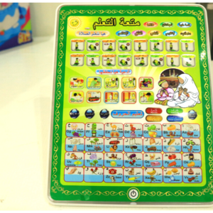 Arabi Islamic Educational Tablet for kids, Toys For Kids – KidsValley.pk