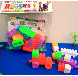 Puzzle Blocks, Educational Building Blocks  ,Toys For Kids – KidsValley.pk