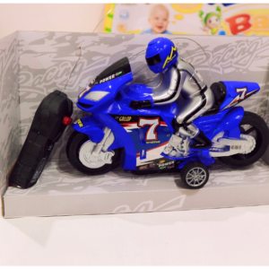 Mini Heavy Bike Battery Operated For Kids, Toys For Kids – KidsValley.pk