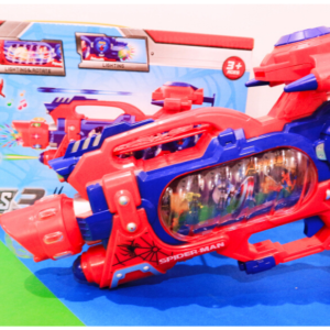 Super Hero Gun, Fire SniperNerf Shooter Toys For Kids – KidsValley.pk